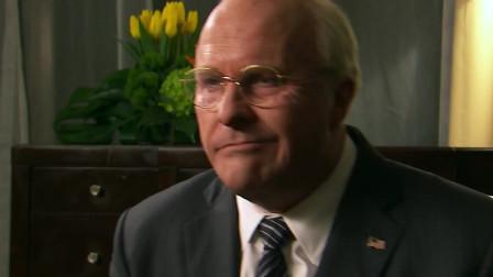 《副总统》美国前副总统切尼对入侵伊拉克的狡辩