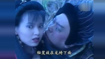 李寻欢得到少林心法,发出最强一招飞刀,绝杀武林第一高手
