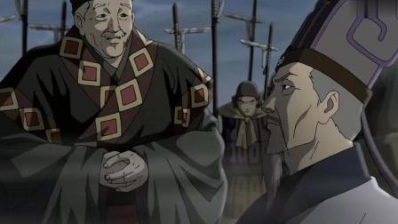 三国动漫: 诸葛亮临死前, 推荐的这两人, 毁了蜀国啊!