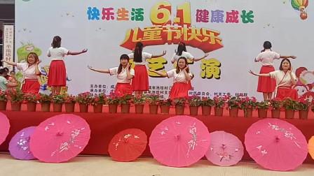 幼儿园六一儿童节汇演 舞蹈《锦鲤操》