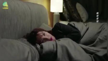 我们都要好好的:艾丽莎陷入爱的漩涡  深夜思念向前笑容不断