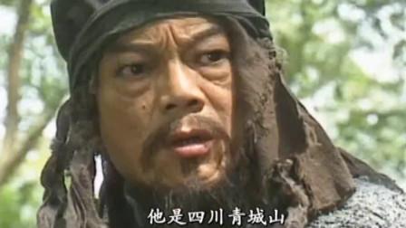 笑傲江湖:林平之为报父母之仇,被别人欺负