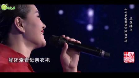 降央卓玛最贵的一首歌,独特嗓音酥酥麻麻,设为铃声让人骨头都软了