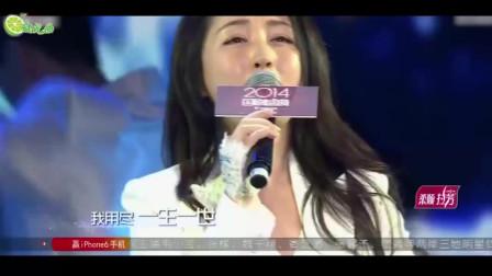 杨钰莹真是高手,居然把这首老歌唱的这么销魂,毛宁都没脸听