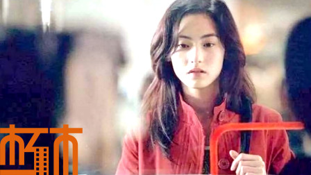 颜值最高的风尘女子 揭秘香港夜幕中不为人知的黑暗《旺角黑夜》