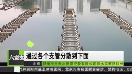 民生大参考 第一季 郑州多地区出现用水困难,洒水车用水竟是饮用水