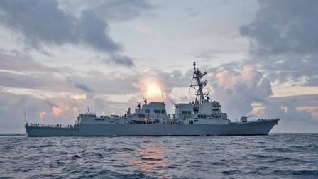 """美军驱逐舰又被撞了,""""肇事者""""是从中国青岛开来的"""