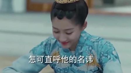 相当得宠的婢女竟想动手想打王妃,没想到王妃直接就给怼了回去!