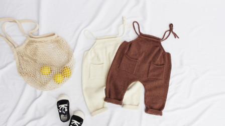 【奶油】2/2集 哈伦针织背带裤  乖诺诺原创编织 新手零基础棒针视频教程