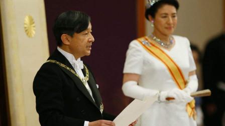 日本皇室究竟多富有?打个折后数额竟还这么大, 皇室财产哪里来?
