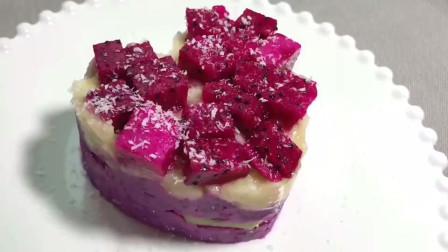 紫薯水果蛋糕的做法,推荐给大家,赶快学习一下吧