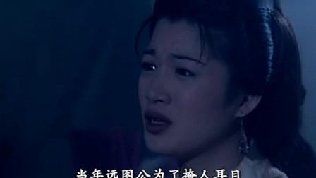 笑傲江湖:林平之告知岳灵珊自己受伤,岳灵珊对他不离不弃