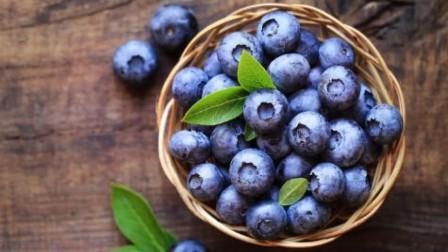 蓝莓对我们的健康有什么好处?蓝莓应该怎么吃呢?看完赶紧收藏起来