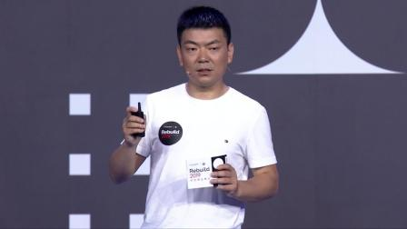 闲鱼总经理谌伟业:市场跟社区到底有什么区别?