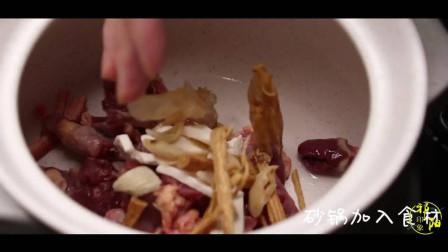 营养美味的花胶党参枸杞鸽子汤,自己动手做的才更好喝,更香!