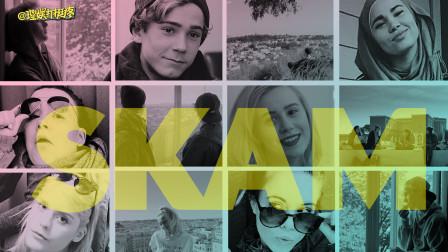 8个国家抢着翻拍的青春剧,每个人都能在里面看到自己!