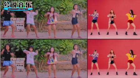 4个泰国农村小女孩,却把韩国热门女子组合MV神还原,满满的乡土风情