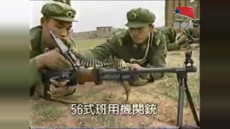 解放军步兵班战术演示,56式班用机枪打靶,日本人前来学习!