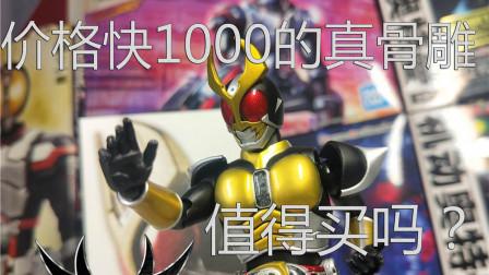 【黑猫玩聚堂】黑猫上传090价格1000元的假面骑士真骨雕agito 亚极托 值得买吗?