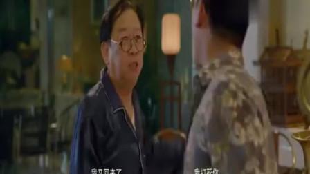 最佳男友:郑凯真的是太皮了,竟这样气自己的老爸!