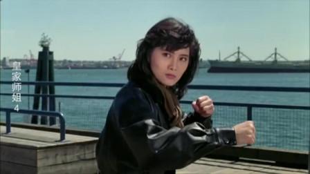 皇家师姐:美女的夺命连环踢,小伙被打的连忙跳海里自救,太猛了