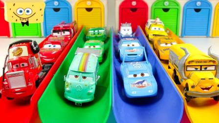 超炫酷!从滑滑梯下来的都有哪些车车呢?汽车总动员趣味玩具故事