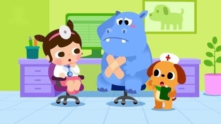 碰碰狐儿歌之我的身列中英文版特辑 医院游戏
