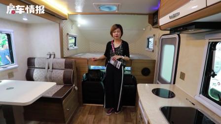 中道皮卡房车(周日)30多万四驱自动挡,这款皮卡房车空间也太大了吧!还有1米5大床