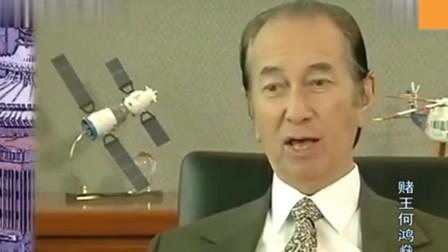 赌王何鸿燊谈新葡京的风水局,告诫:小赌怡情,久赌必输的道理!