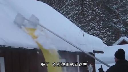 这才是铲雪的正确打开方式,国外小伙自制铲雪工具,真厉害!