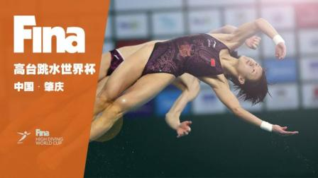 2019 FINA世界跳水系列赛 肇庆站 第一日下