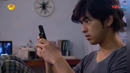 我可能不会爱你 李大仁终于发短信给程又青, 我不是不爱你而是很爱你-_高清