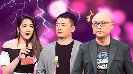 非诚勿扰20190525期:扬州姑娘杨丹现场普及网红空间,男嘉宾现场被吐槽是情感垃圾