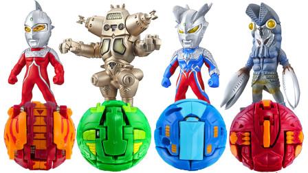 奥特曼新爆丸变形机械恐龙怪兽大作战 变形蛋玩具