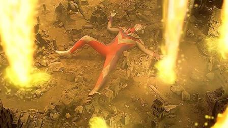 去已久的超古代奥特曼,将光之力量给迪迦,闪耀的迪迦就此诞生