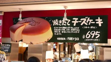 日本街头美食-日本大阪日式芝士蛋糕