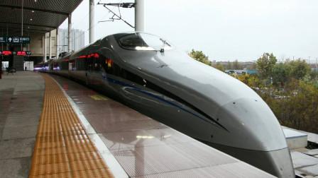 中国再刷新高铁速度!新高铁时速达605公里,广州去北京只需4小时