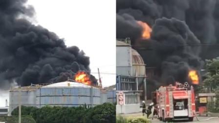 宁波一燃料化工厂油罐起火 2人失联