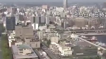 日本发生5.1级地震 震源深度40千米东京有明显震感