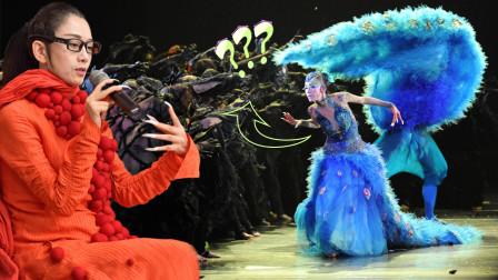 60岁杨丽萍春晚演出服竟是画的?当镜头拉近后,细节全部曝光!