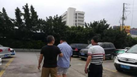 广州一网约车司机骚扰女乘客 已被刑拘
