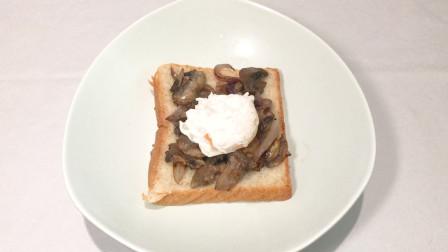 健康低脂餐 营养又有创意的香煎蘑菇水波蛋三明治