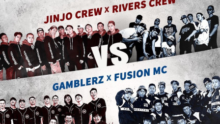 JINJO/RIVERS vs GAMBLERZ/FUSION MC
