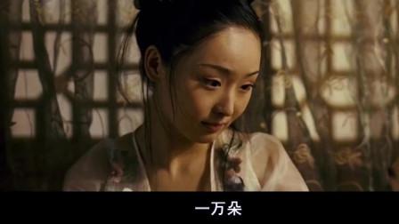 满城尽带黄金甲:小婵与成王殿下幽会,小婵母亲如同晴天霹雳