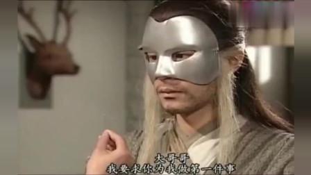 当古装剧杨过揭开面具那一刻:古天乐完美、任贤齐失望、黄晓明最搞笑