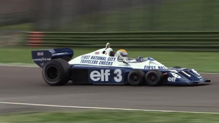 拥有6个车轮的F1赛车,来自1977赛季Tyrrell车队