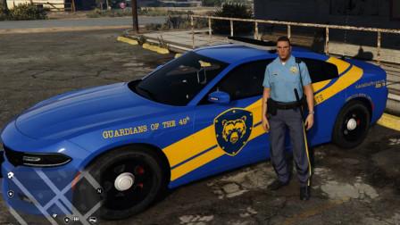 哟桑【gta5警察上班第232天】阿拉斯加州警