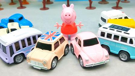 红果果汽车玩具 小猪佩奇分享惯性合金汽车玩具
