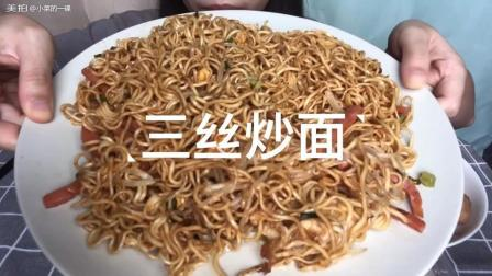 今天吃三丝炒面, 鸡肉肠, 墨鱼丸, 芋圆糖水