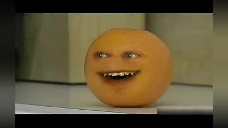 烦人的橙子  嘿~我是苹果呀!